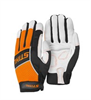 Перчатки для защиты рук