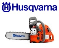Husqvarna - техника для леса и сада