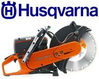 Husqvarna - cтроительное оборудование construction