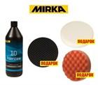 Полировальный диск в подарок при заказе полировальной пасты Polarshine 10 и 5 от MIRKA!