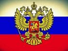 В День России магазины 100 Пил работают по особому расписанию