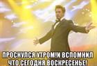 ГРАФИК РАБОТЫ