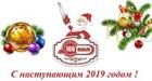 График работы магазинов 100 ПИЛ в новогодние праздники