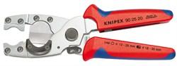 Труборез 210мм для комб. и защитных труб Knipex - фото 16258