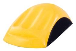 Ручной шлифовальный блок на липучке для дисков 150 мм, с загибом, жёлтый - фото 29471