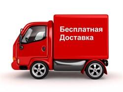 Услуги по доставке Москва - Московская область - фото 46096
