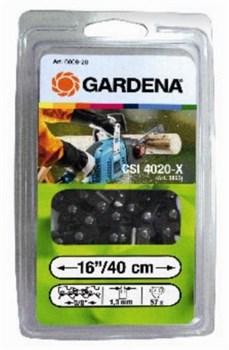 "Цепь 16""/40см для артикулов 8863 Gardena - фото 7343"