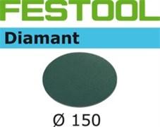Шлифкруг STF D150/0 Diamant