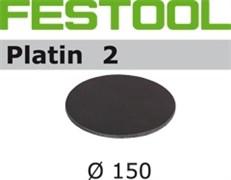 Шлифкруг STF D150/0 Platin2