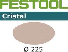 Шлифкруг STF D225/0 Cristal