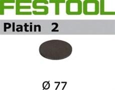 Шлифкруг STF D77/0 Platin2