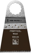 Насадка-нож HSB 50/55/J VECTURO Festool