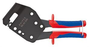 Просекатель монтажа метал. Профилей, 250мм Knipex
