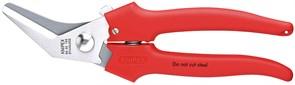 Ножницы комбинированные 185мм 45° Knipex