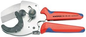 Труборез 210мм для многослойных и пластм. Knipex