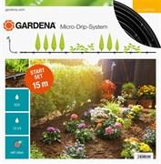 Комплект базовый наземный 15м Gardena