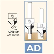 Фреза для фасок 45° DIMAR