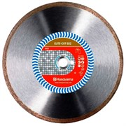 Диск алмазный ELITE-CUT GS2 Husqvarna