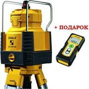 Ротационный лазерный прибор: нивелир  LAPR 150 Complete Set STABILA