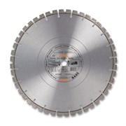 Диск алмазный 350мм ВА80 Бетон/Асфальт Stihl