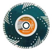 Диск алмазный Tacti-Cut S65 Husqvarna