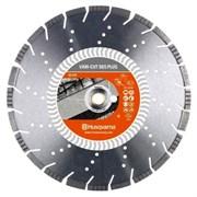 Диск алмазный Vari-Cut S65 Husqvarna