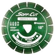 Диск 250mm XL10-2000 SoffCut Husqvarna