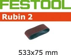 Шлифлента 75x533мм Rubin2 P120 10шт.