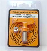 Сопло (форсунка) для краскопульта ASPRO®-209