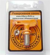 Сопло (форсунка) для краскопульта ASPRO®-213
