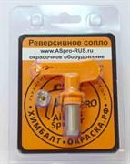 Сопло (форсунка) для краскопульта ASPRO®-215