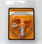 Сопло (форсунка) для краскопульта ASPRO®-217
