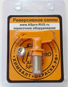 Сопло (форсунка) для краскопульта ASPRO®-223