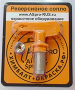 Сопло (форсунка) для краскопульта ASPRO®-415