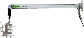 Консоль поворотная 2,5м ASA 2500 CT/SR-EU Festool