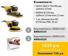 """Комплект Mirka """"Электрический"""" №1 DEOS 383 + DEROS 650 5,0мм"""