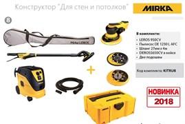 Комплект Mirka LEROS, пылесос DE1230 L AFC, DEROS5650