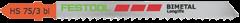 Пилки для лобзика HS 75/3 BI/5 5шт. Festool