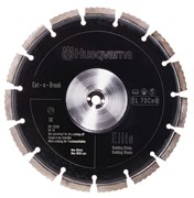 Набор алмазных дисков EL70 CnB 2шт. Husqvarna
