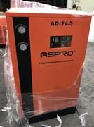 Рефрижераторный осушитель AD-24.5 AS-AIR