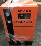 Рефрижераторный осушитель AD-16.0 AS-AIR
