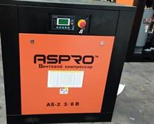 Электрический винтовой компрессор AS-2.3/8B (AS-AIR)