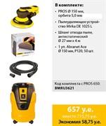 Комплект Mirka PROS 650CV + DE 1025
