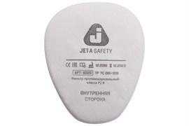 Предфильтр противоаэрозольный Jeta Safety класса P2 R