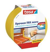Лента малярная ПВХ рифленая жёлтая УФстойкая 4нед 33м:50мм Tesa