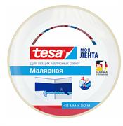 Лента малярная белая 4дн Tesa