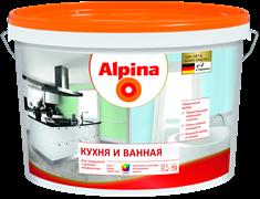 Краска водно-дисперсионная Alpina Кухня и ванная 1 база