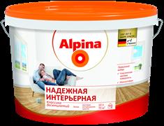 Краска водно-дисперсионная Alpina Надежная интерьерная белая