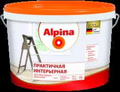 Краска водно-дисперсионная Alpina практичная интерьерная белая