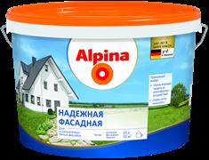 Краска водно-дисперсионная Alpina надежная фасадная белая